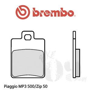 Piaggio MP3 500/Zip 50 브레이크 패드 브렘보 신터드