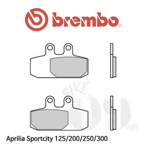 Aprilia Sportcity 125/200/250/300 브레이크 패드 브렘보 신터드