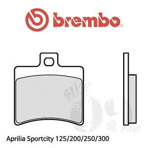 아프릴리아 Sportcity 125/200/250/300 브레이크패드 브렘보