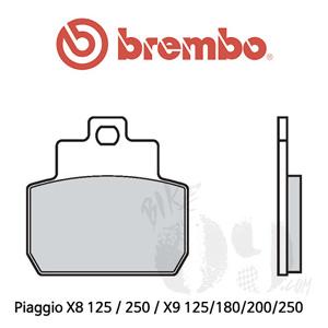 Piaggio X8 125 / 250 / X9 125/180/200/250 / 리어용 브레이크 패드 브렘보 스쿠터 신터드