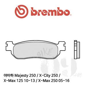 야마하 Majesty 250 / X-City 250 / X-Max 125 10-13 / X-Max 250 05-16 / 브레이크 패드 브렘보 스쿠터 신터드