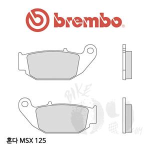 혼다 MSX 125 브레이크 패드 브렘보