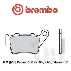 아프릴리아 Pegaso 650 97-04 / 660 / Shiver 750 / 리어용 브레이크 패드 브렘보