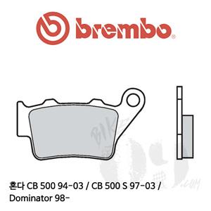 혼다 CB 500 94-03 / CB 500 S 97-03 / Dominator 98- / 리어용 브레이크 패드 브렘보 로드