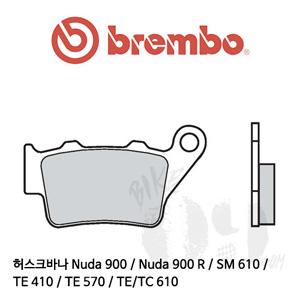 허스크바나 Nuda 900 / Nuda 900 R / SM 610 / TE 410 / TE 570 / TE/TC 610 / 리어용 브레이크 패드 브렘보 로드
