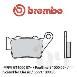 두카티 GT1000 07- / PaulSmart 1000 06- / Scrambler Classic / Sport 1000 06- / 리어용 브레이크 패드 브렘보 로드
