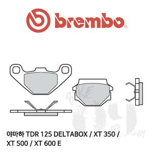 야마하 TDR 125 DELTABOX / XT 350 / XT 500 / XT 600 E / 브레이크 패드 브렘보