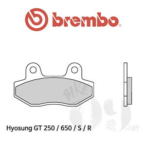 Hyosung GT 250 / 650 / S / R / 브레이크 패드 브렘보