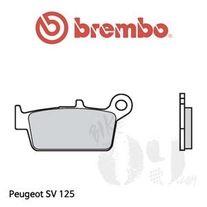 Peugeot SV 125 브레이크패드 브렘보