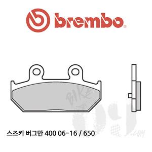 스즈키 버그만 400 06-16 / 650 / 브레이크 패드 브렘보 신터드