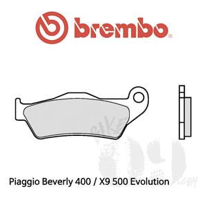 Piaggio Beverly 400 / X9 500 Evolution  브레이크 패드 브렘보 신터드
