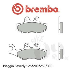 Piaggio Beverly 125/200/250/300 브레이크 패드 브렘보 신터드