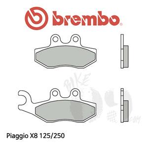Piaggio X8 125/250 프론트 왼쪽용 리어용 브레이크 패드 브렘보 신터드