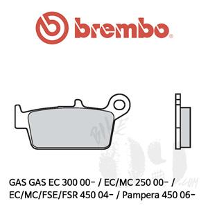GAS GAS EC 300 00- / EC/MC 250 00- / EC/MC/FSE/FSR 450 04- / Pampera 450 06- / 브레이크 패드 브렘보 신터드