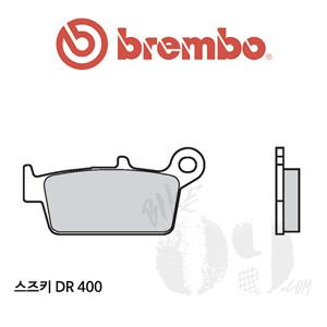 스즈키 DR 400 브레이크 패드 브렘보 신터드