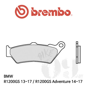 BMW R1200GS 13-17 / R1200GS Adventure 14-17 / 브레이크패드 브렘보