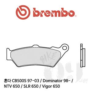 혼다 CB500S 97-03 / Dominator 98- / NTV 650 / SLR 650 / Vigor 650 / 브레이크패드 브렘보