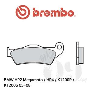 BMW HP2 Megamoto / HP4 / K1200R / K1200S 05-08 / 카본세라믹 리어용 브레이크패드 브렘보