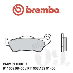 BMW R1100RT / R1100S 98-06 / R1100S ABS 01-06 / 카본세라믹 리어용 브레이크패드 브렘보