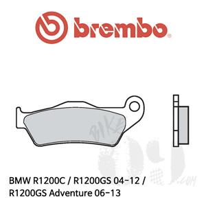 BMW R1200C / R1200GS 04-12 / R1200GS Adventure 06-13 / 카본세라믹 리어용 브레이크패드 브렘보