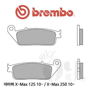 야마하 X-Max 125 10- / X-Max 250 10- / 프론트용 브레이크패드 브렘보 신터드