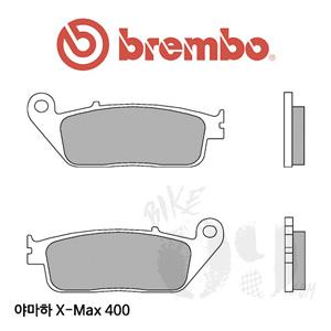 야마하 X-Max 400 프론트용 브레이크패드 브렘보 신터드
