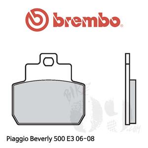 Piaggio Beverly 500 E3 06-08 브레이크패드 브렘보
