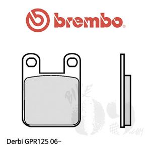 Derbi GPR125 06- 브레이크패드 브렘보