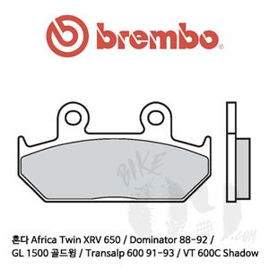혼다 Africa Twin XRV 650 / Dominator 88-92 / GL 1500 골드윙 / Transalp 600 91-93 / VT 600C Shadow / 브레이크패드 브렘보