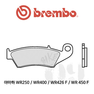 야마하 WR250 / WR400 / WR426 F / WR 450 F / 브레이크패드 브렘보