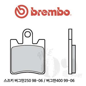 스즈키 버그만250 98-06 / 버그만400 99-06 / 카본 세라믹 프론트용 (4pads for 1 disk) 브레이크 패드 브렘보