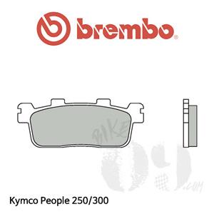 킴코 People 250/300 브레이크패드 브렘보