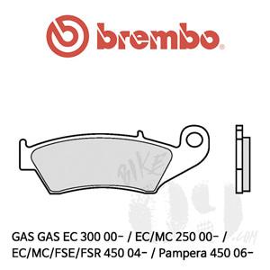 GAS GAS EC 300 00- / EC/MC 250 00- / EC/MC/FSE/FSR 450 04- / Pampera 450 06- / 브레이크 패드 브렘보 신터드 오프로드