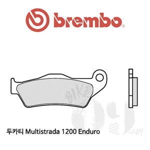 두카티 Multistrada 1200 Enduro 브레이크패드 브렘보 신터드