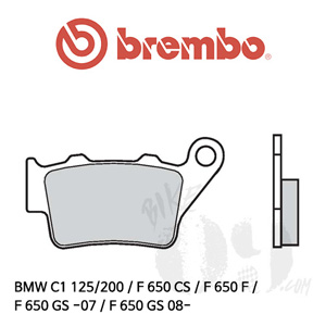 BMW C1 125/200 / F650CS / F650F / F650GS -07 / F650GS 08- / 브레이크패드 브렘보