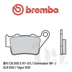 혼다 CB 500 S 97-03 / Dominator 98- / SLR 650 / Vigor 650 / 브레이크패드 브렘보