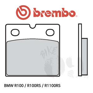 BMW R100 / R100RS / R1100RS / 브레이크패드 브렘보 신터드 스트리트