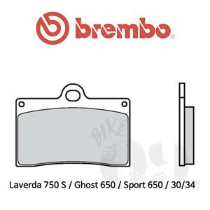 Laverda 750 S / Ghost 650 / Sport 650 / 30/34 캘리퍼용 브레이크패드 브렘보