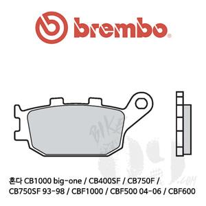 혼다 CB1000 big-one / CB400SF / CB750F / CB750SF 93-98 / CBF1000 / CBF500 04-06 / CBF600 / 리어용 브레이크패드 브렘보 스트리트
