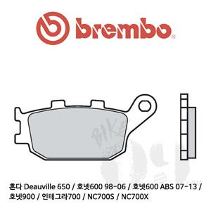 혼다 Deauville 650 / 호넷600 98-06 / 호넷600 ABS 07-13 / 호넷900 / 인테그라700 / NC700S / NC700X / 리어용 브레이크패드 브렘보 스트리트