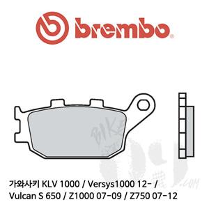 가와사키 KLV 1000 / Versys1000 12- / Vulcan S 650 / Z1000 07-09 / Z750 07-12 / 리어용 브레이크패드 브렘보 스트리트