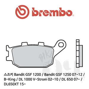 스즈키 Bandit GSF 1200 / Bandit GSF 1250 07-12 / B-King / DL 1000 V-Strom 02-10 / DL 650 07- / DL650XT 15- / 리어용 브레이크패드 브렘보 스트리트