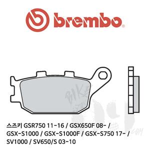 스즈키 GSR750 11-16 / GSX650F 08- / GSX-S1000 / GSX-S1000F / GSX-S750 17- / SV1000 / SV650/S 03-10 / 리어용 브레이크패드 브렘보 스트리트