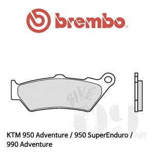 KTM 950 Adventure / 950 SuperEnduro / 990 Adventure / 브레이크패드 브렘보 신터드 스트리트