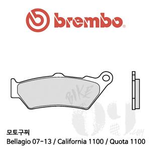 모토구찌 Bellagio 07-13 / California 1100 / Quota 1100 / 브레이크패드 브렘보 신터드 스트리트 07BB03SA