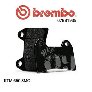 KTM 660 SMC 브레이크패드 브렘보 스트리트