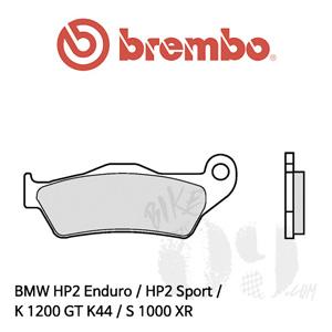 BMW HP2 Enduro / HP2 Sport / K1200GT K44 / S1000XR / 리어용 브레이크패드 브렘보 신터드 스트리트