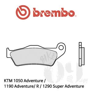 KTM 1050 Adventure / 1190 Adventure/ R / 1290 Super Adventure / 리어용 브레이크패드 브렘보 신터드 스트리트