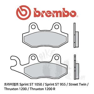 트라이엄프 Sprint ST 1050 / Sprint ST 955 / Street Twin / Thruxton 1200 / Thruxton 1200 R / 리어용 브레이크패드 브렘보 신터드 스트리트