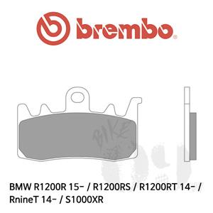 BMW R1200R 15- / R1200RS / R1200RT 14- / RnineT 14- / S1000XR / 브레이크패드 브렘보 신터드 스트리트
